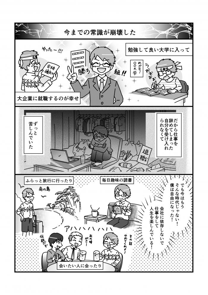 古着転売の話4